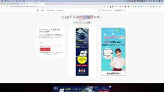 MailChimp 機能の制限と有料契約について【2019年06月時点】