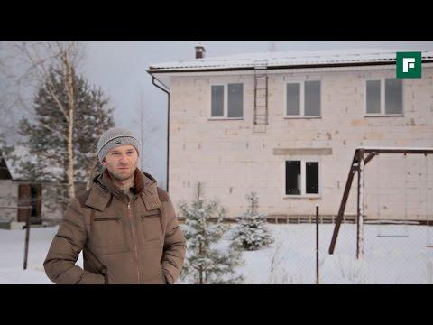 видео: Дом своими руками из газобетона от фундамента до крыши. Стройка// forumhouse
