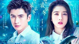 Korean Mix Hindi Songs Chinese   Cute