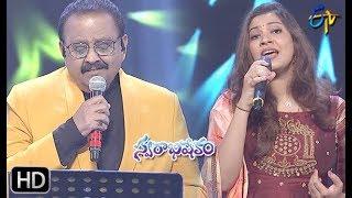 Sandhe Poddula Kaada Song | SP Balu,Geetha Madhuri Performance | Swarabhishekam | 14th July 2019