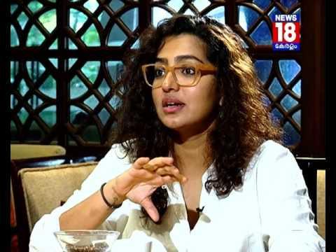 'ഞാൻ ലൈംഗീകമായി ഉപയോഗിക്കപ്പെട്ടിട്ടുണ്ട്' പാർവതി അഭിമുഖം   Interview With Parvathy │News18 Kerala