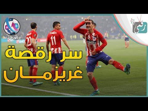 جمهور ليفربول يتجاهل محمد صلاح؟  ولعبة من مانشستر يونايتد #كورة_ترند6