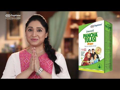 Health Series - Pancha Tulasi Drops | Toptime Network Pvt Ltd