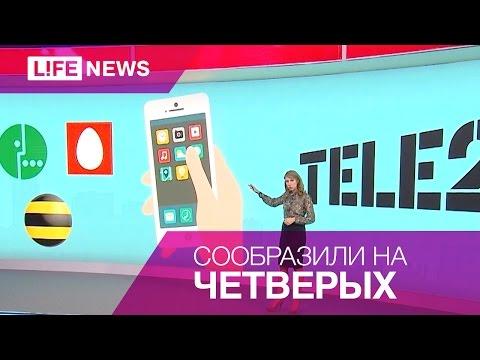 В Москве запускается новый мобильный оператор