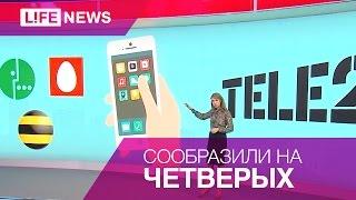 В ЛНР появился новый мобильный оператор