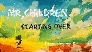 Mr.Children Starting Over『バケモノの子』主題歌。熱唱しました。聴いてください!! REFLECTION