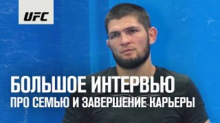 Big interview with Khabib Nurmagomedov ahead of UFC 254 (ENG SUBTITLES)