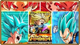 【ドッカンバトル #2031】これが最新の超サイヤ人ブルーだ!!【バトルロード Dokkan Battle】 thumbnail