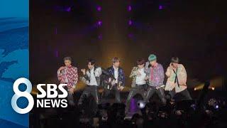 """SNS세대 비틀스!""…파리 가득 울려퍼진 'BTS 노랫말' / SBS"