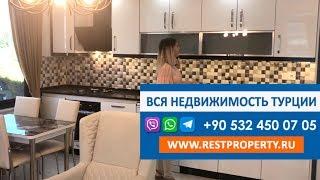 Недвижимость в Турции. Купить квартиру недорого в Алании, в Махмутларе, Турция || RestProperty
