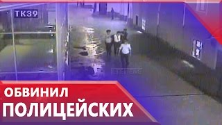 Москвич обвинил полицейских в жестоком избиении и пытках