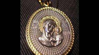 Казанская икона Божией Матери Оградительная молитва Образок(, 2015-03-05T12:04:35.000Z)