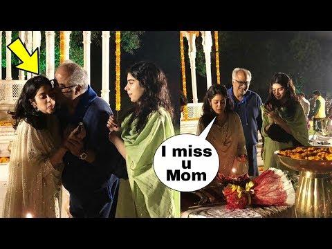 Omg ! Janhvi Kapoor CRYING missing Mom Sridevi on her BIRTHDAY CELEBRATIONS !