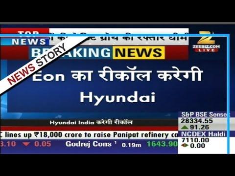 Hyundai decided to recall 'Eon' cars