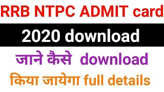 RRB NTPC admit card 2020 downloaded