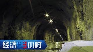 《经济半小时》 20190822 探秘世界最深的地下实验室| CCTV财经