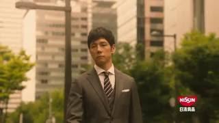 西島秀俊・戸田菜穂.