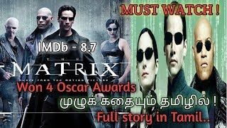 The Matrix (1999) movie review in tamil | The Matrix explained in tamil | Plot summary | vel talks