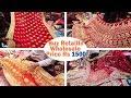 Bridal Saree Buy In Retail In Wholesale Price | 2018  Collection Of Bridal Lehenga | Wedding Lehenga