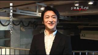 期間 2012年3月6日~3月28日 会場 日生劇場 出演 ジキル&ハイド:石丸...