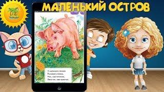Мультик про животных для самых маленьких- развивающий мультфильм для детей