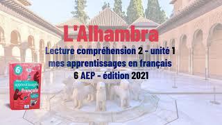 Alhambra : Lecture compréhension 2 - unité 1 -  mes apprentissages en français 6 AEP -  édition 2021
