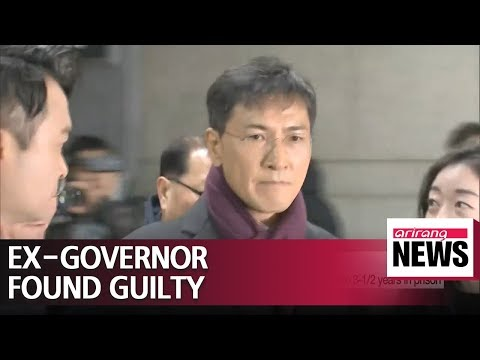 Fmr. governor An Hee-jung sentenced to 3-1/2 years in prison Mp3