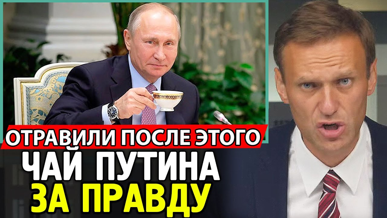 ЭФИР ПОСЛЕ КОТОРОГО ОТРАВИЛИ НАВАЛЬНОГО. Милов о Состоянии  Алексея Навального.