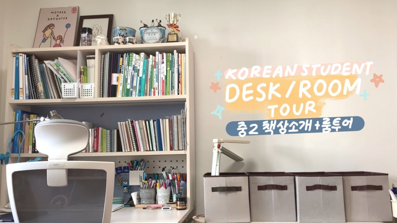 Room & Desk Tour of a Korean Student✨🌷