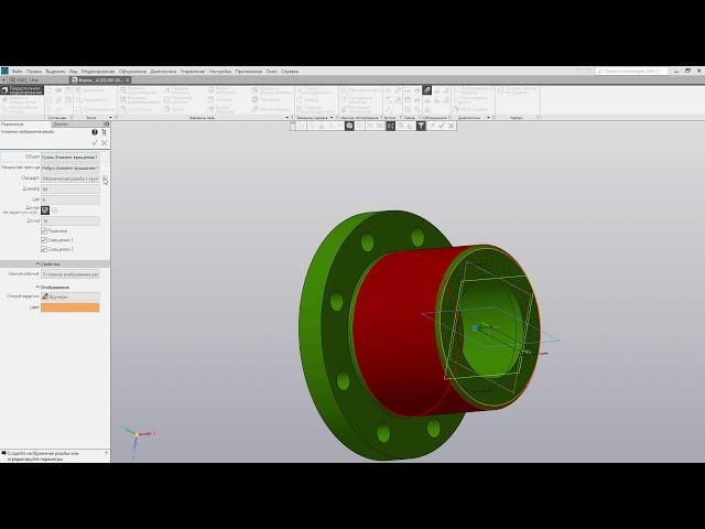 КОМПАС-3D: Подготовка электронной модели изделия по ГОСТ 2.052-2015