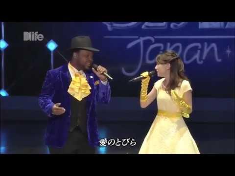 美女と野獣  May J & クリス・ハート