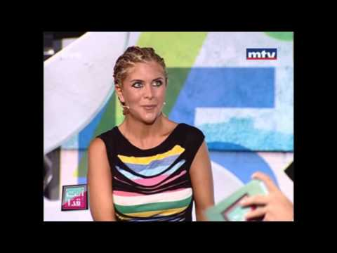 Aline Lahoud - Enta Adda Program