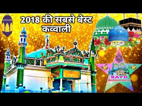 2018 की सबसे बेस्ट कव्वाली | Makhdoom Ashraf Jahangir Simnani | Warsi Brothers | Superhit Qawwali
