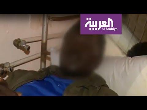 أفارقة يباعون إلى مزارعين في ليبيا!  - نشر قبل 3 ساعة