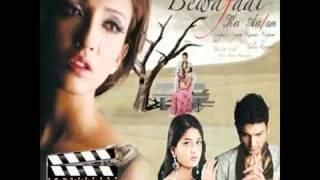 Apne Haathon Se Mujhe De Do   Agam Kumar Nigam Bewafaai Ka Aalam 2010