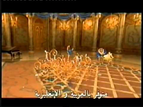 Arabic movie trailers