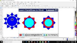 Learn CorelDraw in hindi tutorial 11 how to use polygon star & Complex star in coreldraw