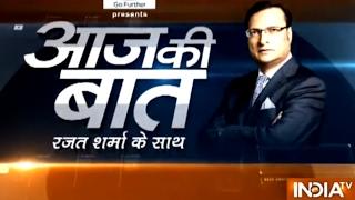 Aaj Ki Baat with Rajat Sharma | 20th January, 2017 - India TV