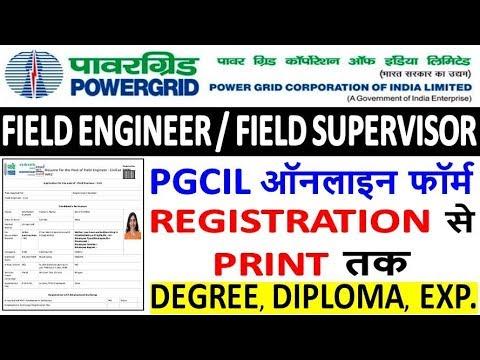 PowerGrid PGCIL Field Engineer Online Form 2019 || PowerGrid PGCIL Field Supervisor Online Form 2019