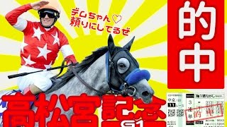 【高松宮記念】春のスプリントは速い 紅い 強い馬