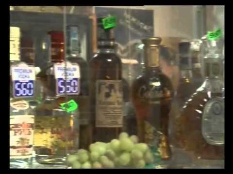 Новые изменения в законе о продаже алкогольной продукции