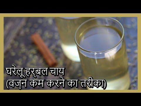 (सौंफ दालचीनी पेय) Cinnamon Water   Herbal Tea   Weight loss Recipe in hindi by Healthy Kadai