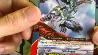 Cardfight Vanguard Promo Card - Exile Dragon : CoCo Manga Magazine