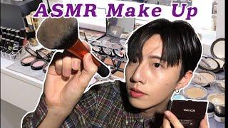 ASMR 정신없는 크온구의 메이크업  /make up roleplay
