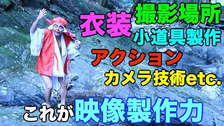 【編集禁止】撮影技術バトル!文理対抗ジブリのワンシーン完全再現対決!