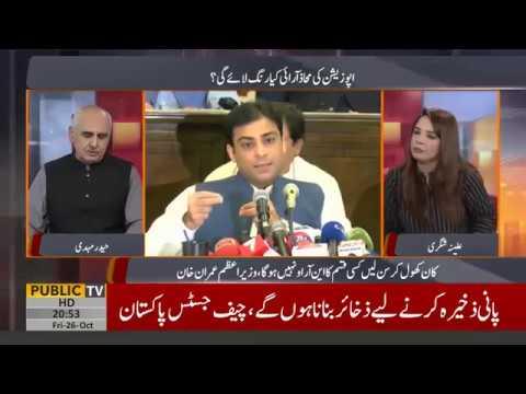 Nawaz Sharif abhi tak Khamoosh kyun hain aur Kia PTI perform kar paye ge? Janie Haider Mehdi se