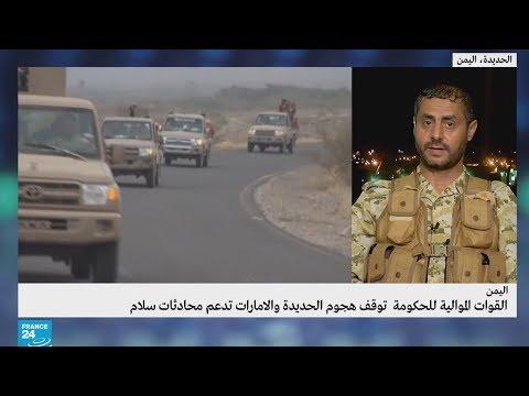 محمد البخيتي: لا وساطة ولا اتفاق لتسليم ميناء الحديدة  - نشر قبل 3 ساعة
