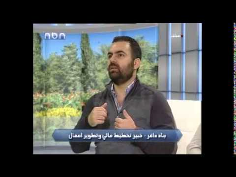 Interview Arab women entrepreneurship Program 31 DEC 14
