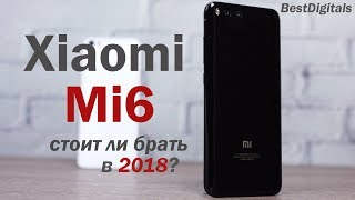Xiaomi Mi6 – стоит ли брать в 2018?