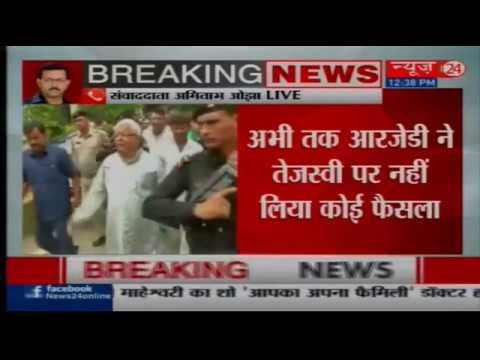 Split appears inevitable: Nitish's final ultimatum to Lalu Yadav